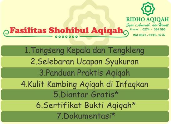 fasilitas-shohibul-aqiqah