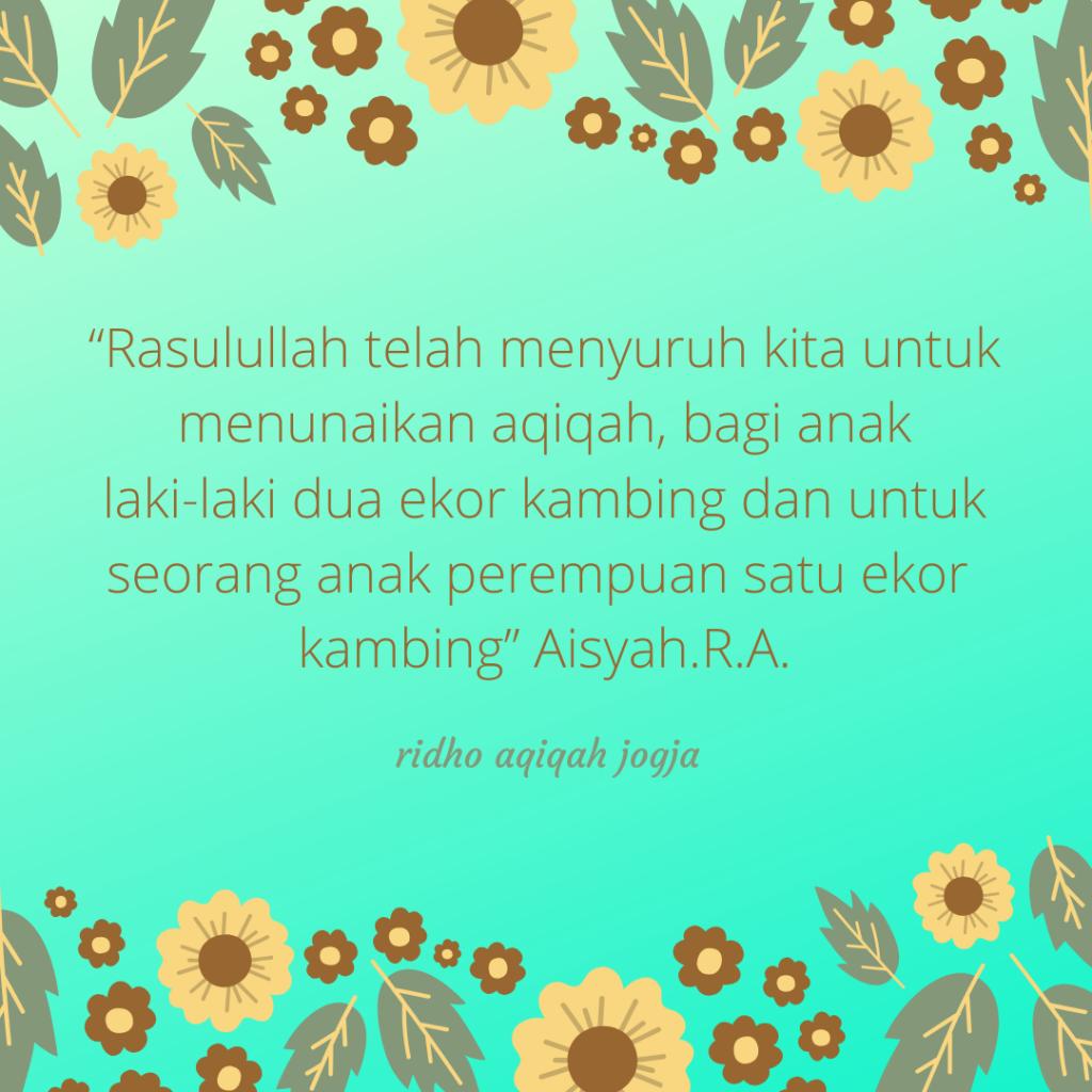 syarat dan waktu aqiqah dalam kajian fiqih islam