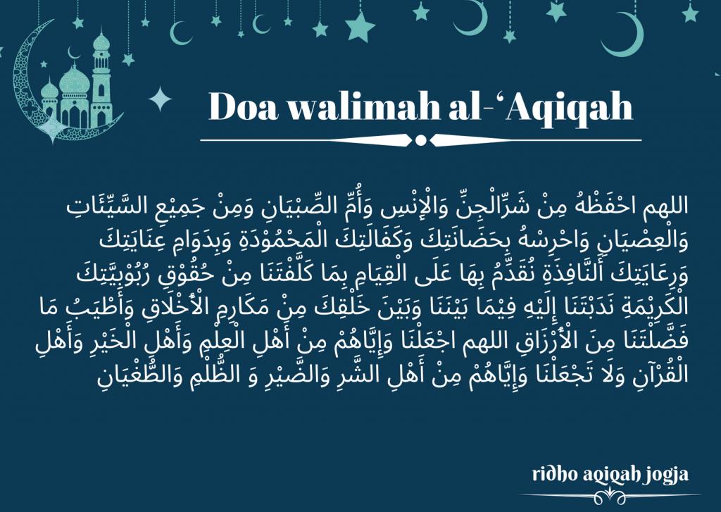 DOA WALIMAH AQIQAH DOA AQIQAH DOA